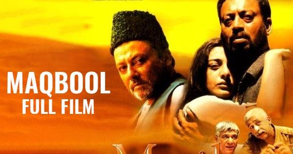 maqbool full film hd best dialogue scenes irrfan tabu pankaj