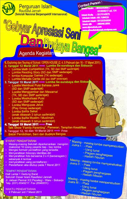 contoh brosur kegiatan pameran informasi seni rupa www.simplenews.me