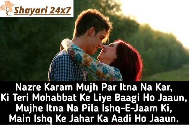 Shayari on love hindi - Top 15 shayari on love in hindi