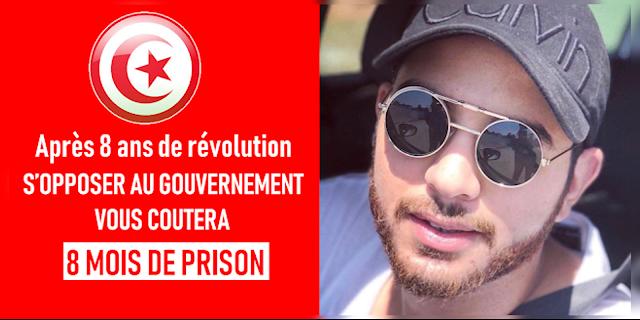 8 mois de prison pour un jeune de 25 ans qui a demandé 'la démission du gouvernement' sur Facebook