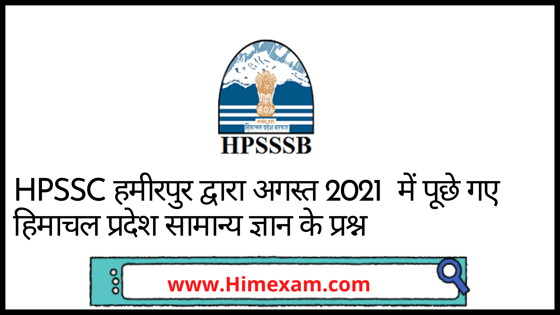 Solved HP GK Question Answer  Asked In HPSSC August Month Exam 2021