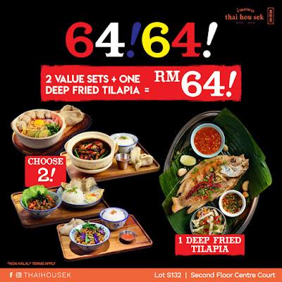 Thai Hou Sek