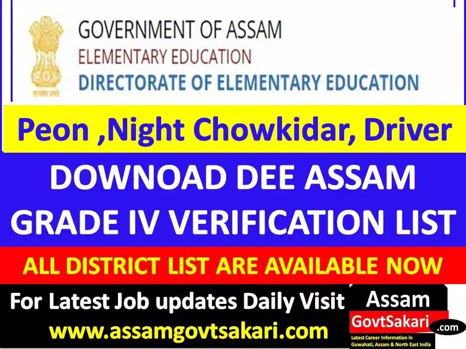DEE Assam Grade IV Verification list 2019- District wise