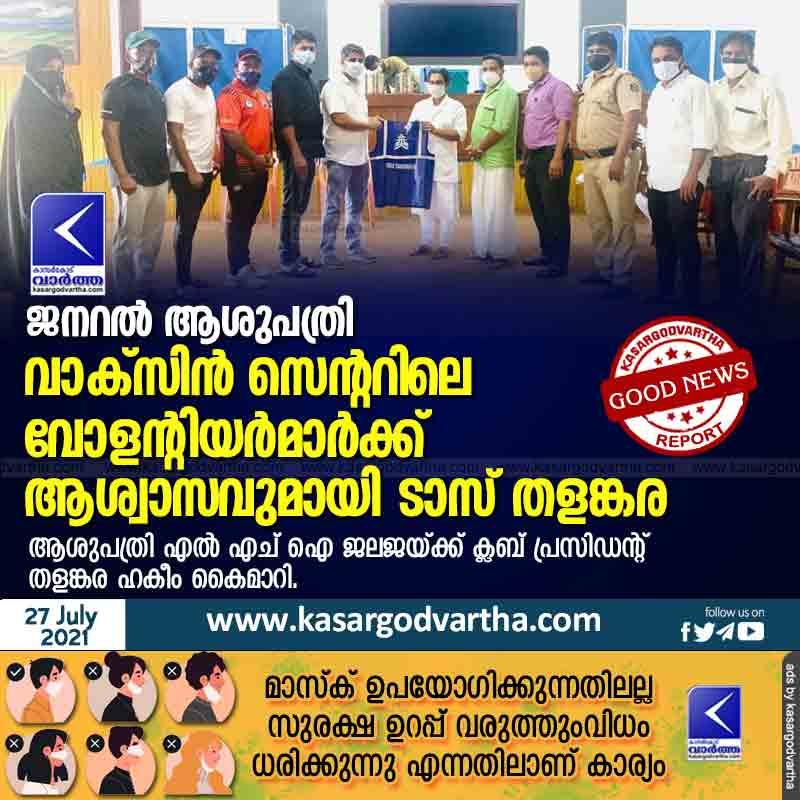 Tass Thalangara donated jackets to volunteers