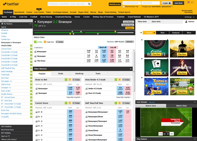 Betfair Live Betting Screen