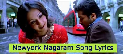Newyork Nagaram Song Lyrics in Local Language Tamil-Telegu-English With Guiter Tab