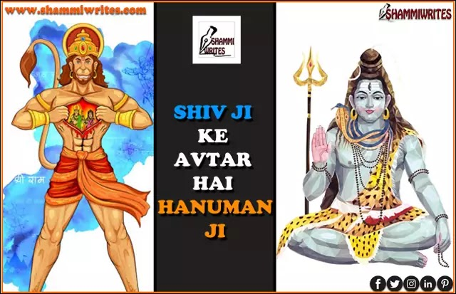 Lord shiv another birth as hanuman