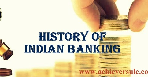 essay on history of indian banking
