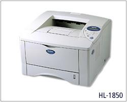 Brother HL-1850最新ドライバーのダウンロード