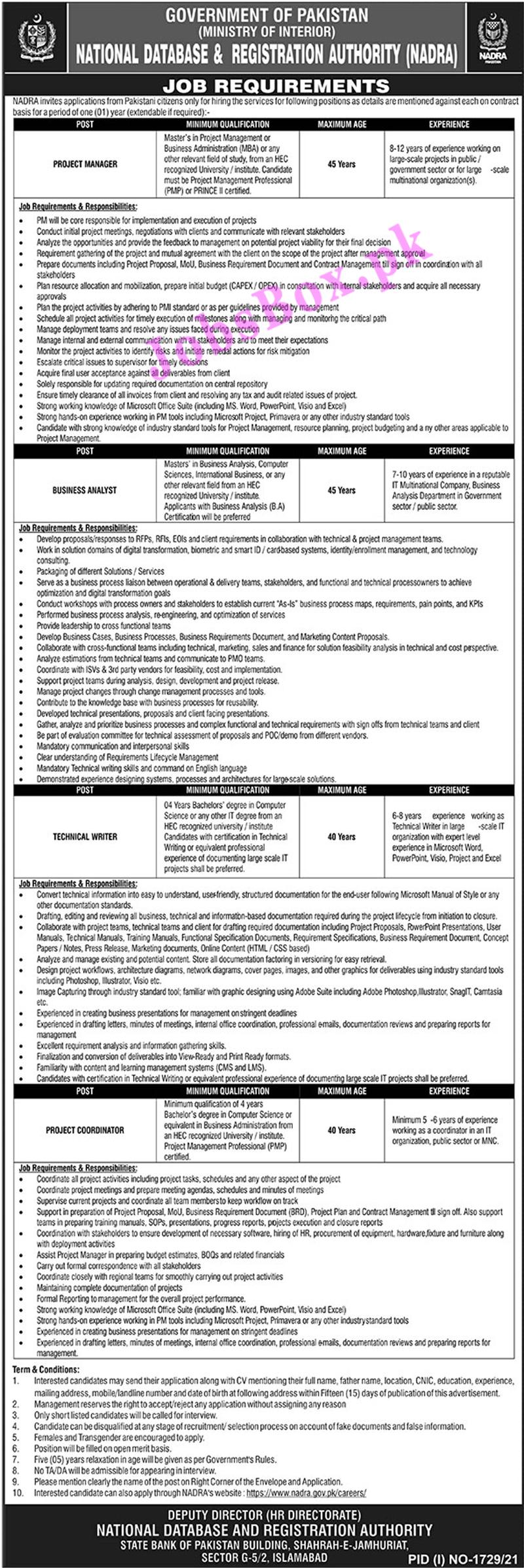 Ministry of Interior NADRA Islamabad Jobs 2021