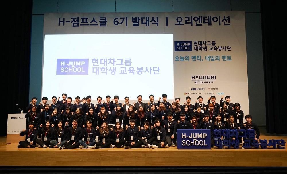 Hyundai khởi động chương trình H-Jump School tại Việt Nam