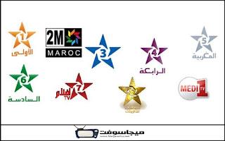 أحدث تردد القنوات المغربية Maroc HD 2019 على أهم الأقمار