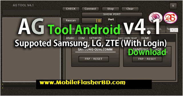 Download AG Tool V4.1 Latest Update Unlock Tool Free For All Without Password