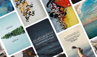 Wallpaper Hp Kaligrafi Keren
