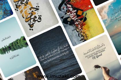 Kumpulan Wallpaper Hp Kaligrafi Keren dan Manfaatnya