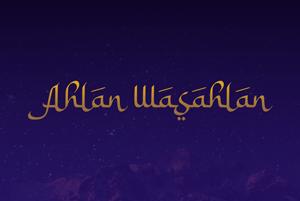 download-font-idul-fitri-dan-ramadhan