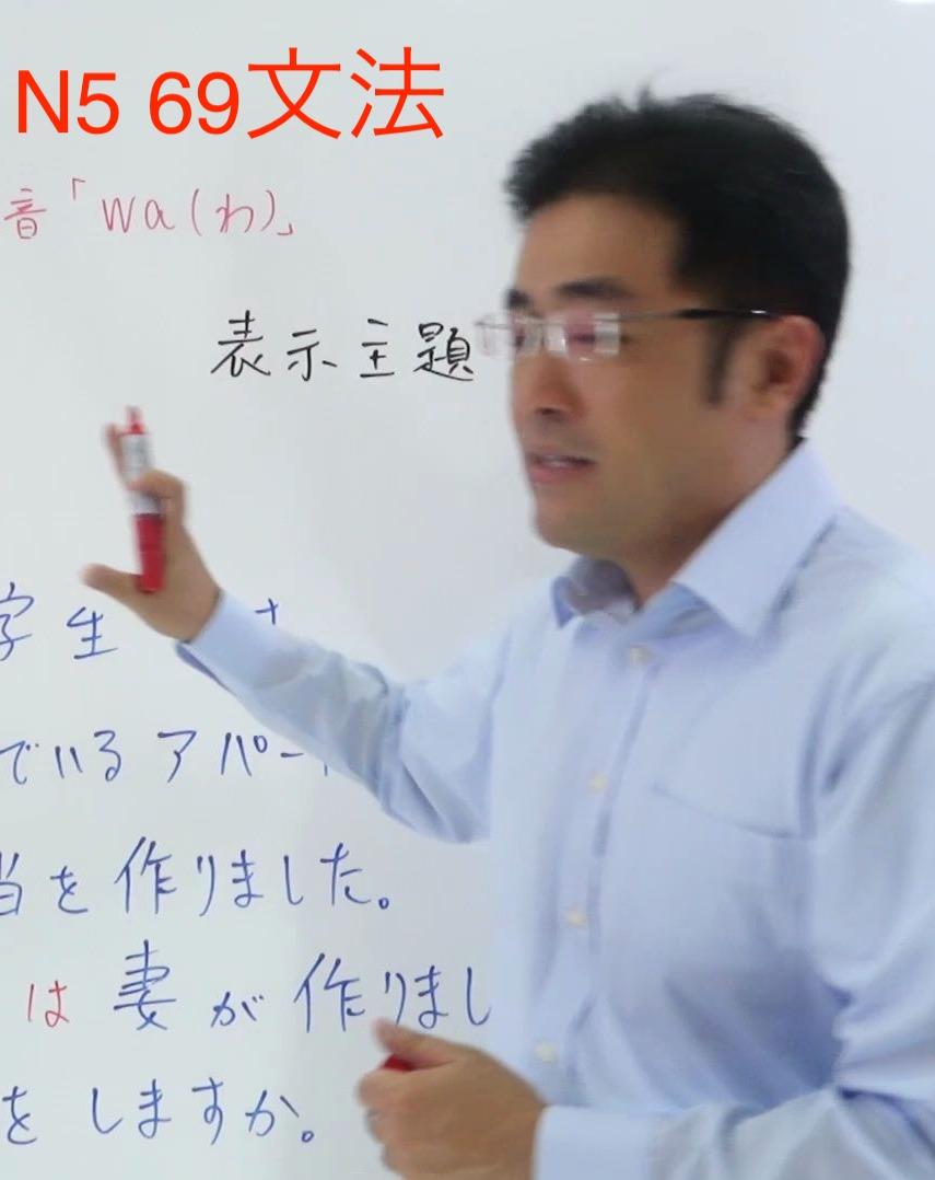 レッスン 文法N5 (2021) [69/69 日本語のみ]