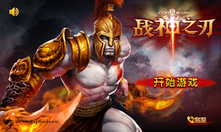 [战神之刃] God of War Mobile Apk Online Android