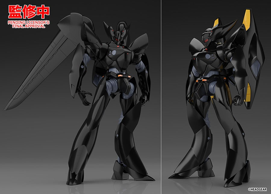 Mobile Police Patlabor -MODEROID TYPE-J9 Griffon Flight & Aqua Unit Set 1/60 (Good Smile Company)
