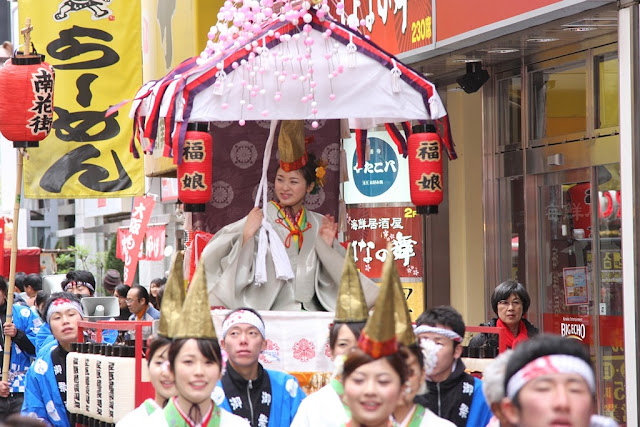 Hoekago Parade to Imamiya Ebisu Shrine for the Toka Ebisu Festival