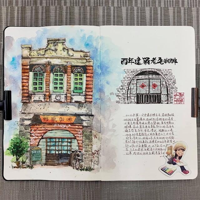 20200905【速寫台中週末畫聚】黝脈咖啡(台中市中區)