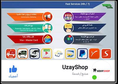 UzayShop