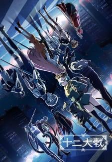 Xem Anime Đại Chiến 12 Con Giáp -Juuni Taisen - Juni Taisen: Zodiac War VietSub