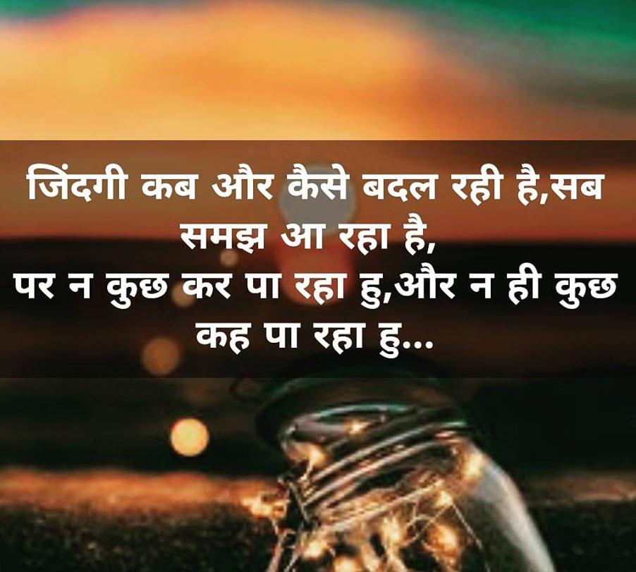 sad images download