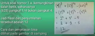 Soal dan Jawaban TVRI SD Kelas 1,2,3,4,5,6, SMP, SMA (Selasa, 28 April 2020)