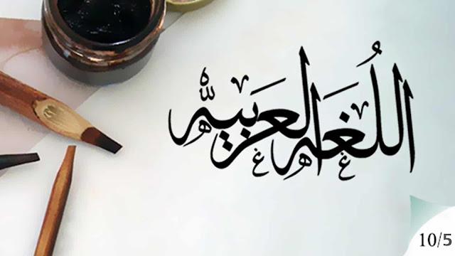 ورقة عمل درس البدل اللغة العربية للصف الحادي عشر الفصل الثاني