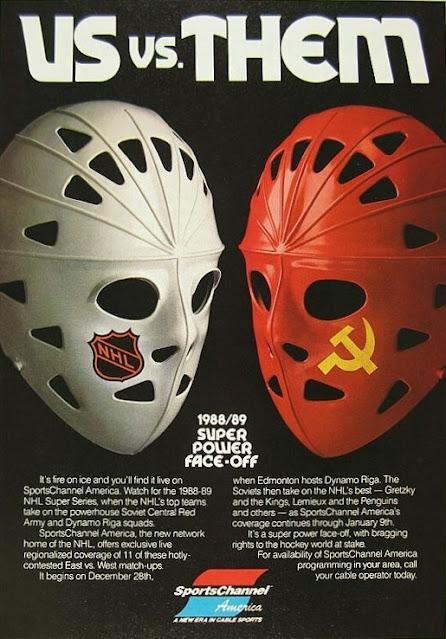 Суперсерия игр СССР НХЛ 1988 1989