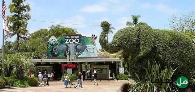 هل تعرف, ما هي أجمل حدائق الحيوانات في العالم ؟