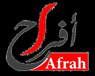 تردد قناة افراح المصرية الفضائية على القمر الصناعي نايلسات