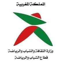 وزارة الثقافة والشباب و الریاضة
