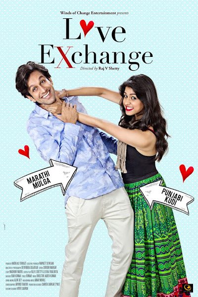 Love Exchange (2015) Movie Poster