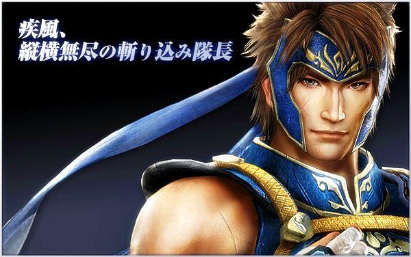 งักจิ้น ตัวละครใหม่จากเกมส์ Dynasty Warriors 8