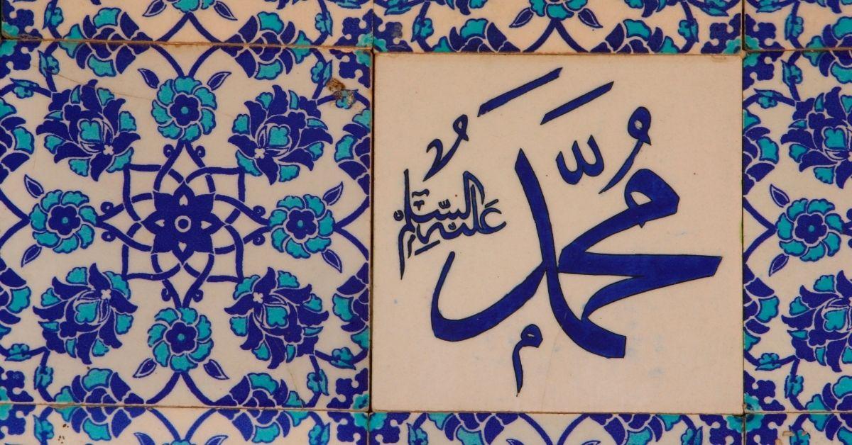 قناة يوتيوب لتعليم الخط العربي للمبتدئين