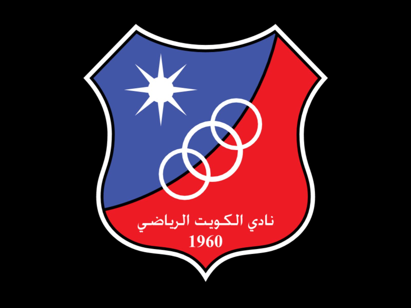 Logo Kuwait SC Format PNG