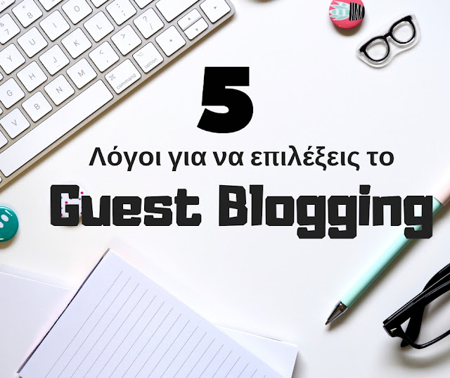 non SEO reasons to try guest posting
