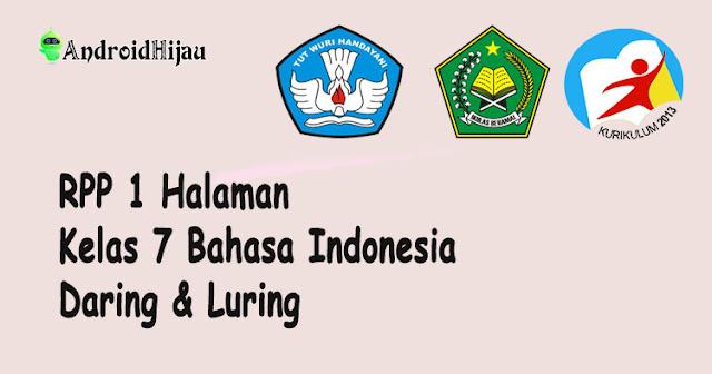 rpp daring luring kelas 7 bahasa indonesia, rpp 1 halaman bahasa indonesia kelas 7 lengkap, RPP 1 lembar kelas 2 smp bahasa indonesia lengkap