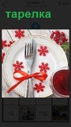 расписная тарелка с вилкой