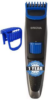 warranty trimmer for men under 500