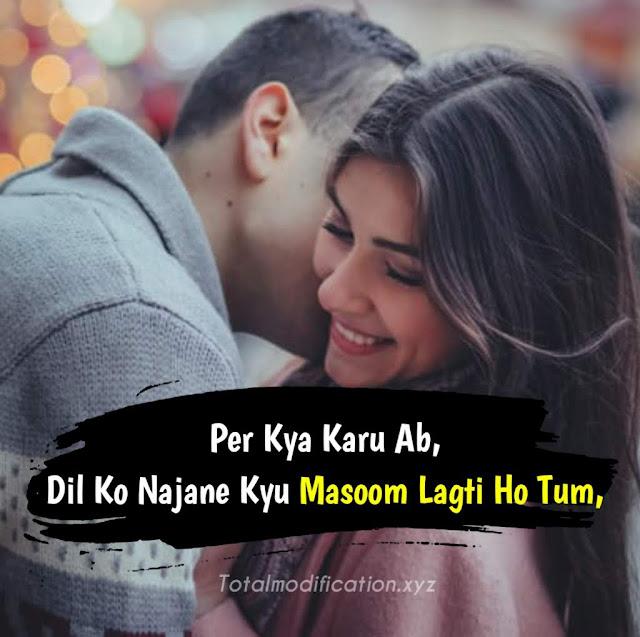 30+ True Love Shayari in English | Romantic shayari in English