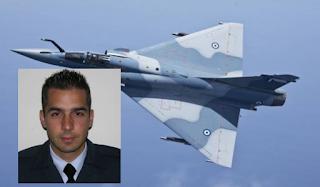 Τι προκάλεσε την πτώση του ελληνικού μαχητικού Mirage 2000-5