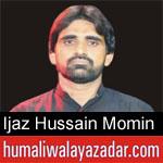 https://humaliwalaazadar.blogspot.com/2019/08/zawar-ijaz-hussain-momin-nohay-2020.html
