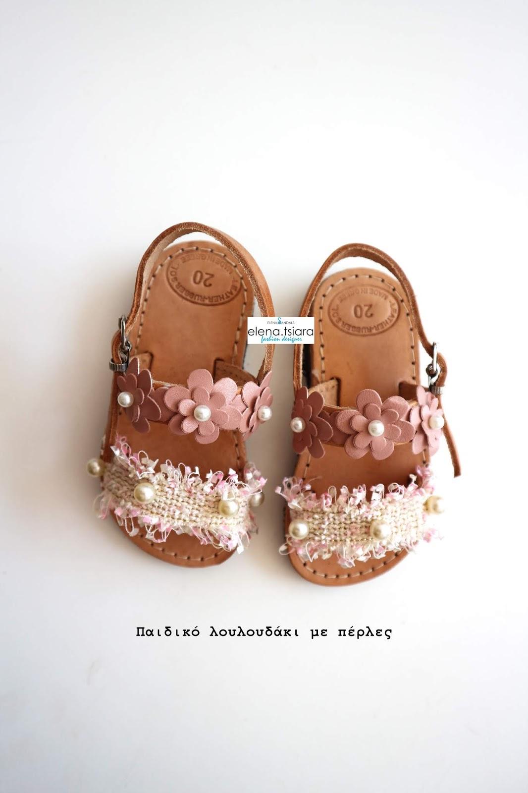 91654340317 elenas sandals: Παιδικά σανδάλια