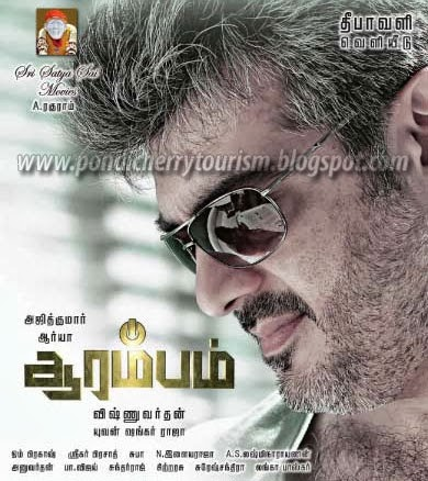 Aarambam movie Poster