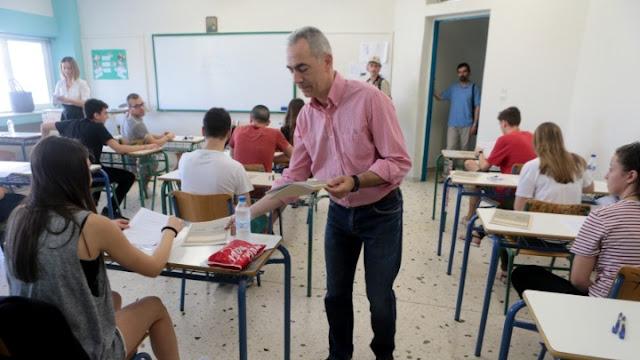 Ανακοινώθηκαν οι προσλήψεις 20.558 αναπληρωτών εκπαιδευτικών