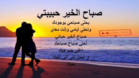 أحلى صور صباح الخير حبيبتي الغالية 2020 مصراوى الشامل