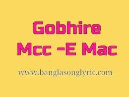 GOBHIRE MAC